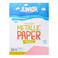 Dekorační papír A4 růžový metallic 250 g, sada 10 ks