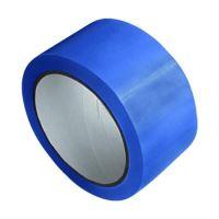 Lepící páska modrá 48 mm x 66 m