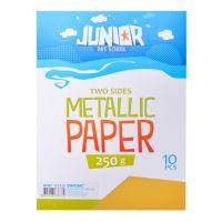 Dekorační papír A4 žlutý metallic 250 g, sada 10 ks