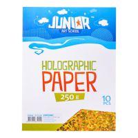 Dekorační papír A4 žlutý holografický 250 g, sada 10 ks