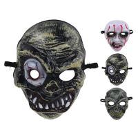 Maska Halloween, mix / 1ks
