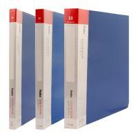 Katalogová kniha A4 / 20 listová, modrá