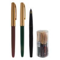Pero kuličkové Herb 330 - čínské