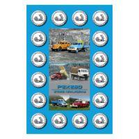 Pexeso A4 Staré náklaďáky