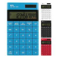Kalkulačka M&G stolní MGC-11, 12-místná mix barev