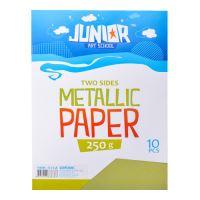 Dekorační papír A4 světle zelený metallic 250 g, sada 10 ks