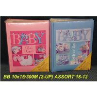 Fotoalbum 10x15 cm, 300M (2UP), ASSORT 18-12